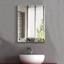 Explosion-proof bathroom mirror free punch frameless bathroom bathroom mirror bathroom mirror wall mirror paste cosmetic mirror