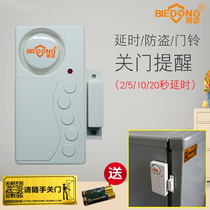 Do not move the window door magnetic anti-theft alarm for the elderly delay is not closed reminder open the door refrigerator home induction glass
