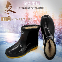 Autumn and Winter section of warm mens non-slip water shoes in the short tube rain boots plus velvet thick cotton fashion rain boots car wash shoes