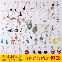 Niche French ear clip no ear hole female Japan and South Korea temperament cold wind Super fairy long earrings students earrings high sense