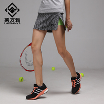 Sports skirt female summer tennis skirt casual skirt running anti-walking fake two pieces high waist badminton shorts skirt