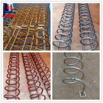 Road Hao paint steel tube bicycle parking frame spiral type bicycle motorcycle electric car parking frame