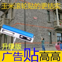 Exhibition artifact bold telescopic pole stickers advertising tools portable adhesive banner KT board inkjet loan officer