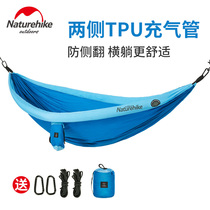 NH anti-side-turn hammock outdoor indoor adult children sleep swing single double with mosquito net hanging hanging chair.