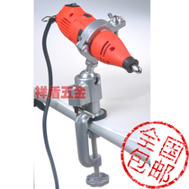 360 degree rotating aluminum alloy bracket table clamp electric drill chuck electric mill hanging mill bracket table clamp