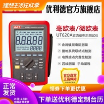 Ut620a UT620B DC low resistance Tester four-wire measurement millioh meter micro-Ohm