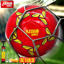 Red Shuangxi Soccer Children No. 4th Elementary School Kindergarten adult 5th Boys and girls No. 345 Ball Genuine 3rd