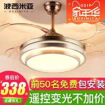 Invisible ceiling fan lights restaurant fan lights one living room bedroom home wind power Live fan chandelier frequency