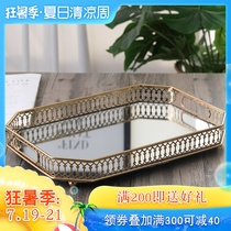Nordic Light extravagant metal tray rectangular mirror fruit plate Home Creative restaurant tea tray cosmetic storage tray