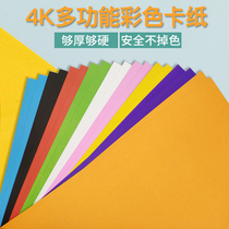 4k color jam childrens origami handmade paper art drawing office supplies.