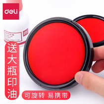 (Can be tightened)effective seconds dry stamp set red financial Indonesia box stamped fast dry ink dry Press hand seal round seal oil office supplies small portable fingerprint round mimeograph