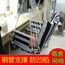 Dormitory hammock hammock indoor literary swing college student bedroom magic adult children cradle lazy lying chair.