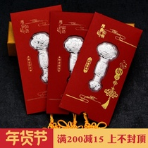 Year of the rat silver gift silver lucky red 999 feet silver Lunar New Year gift insurance company annual meeting gift