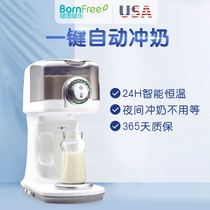 BornFree Smart Automatic Thermostat Water bottle Baby Milk Powder Milking Machine.
