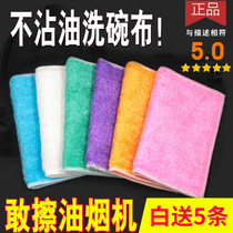 Bamboo fiber does not stain oil wash dish towel to oil linen kitchen supplies rag wash dishes cloth non-stick oil absorbwater household