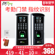ZKTeco central control intelligent F7 F7plus fingerprint access control card access control system technology attendance access control one machine company office glass door access control single Open Double Door package installation