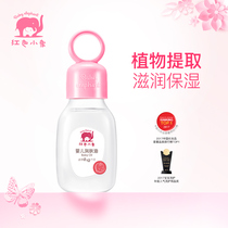 Red Elephant Baby Moisturizer 99ml touch oil newborn baby natural baby oil olive oil massage Oils