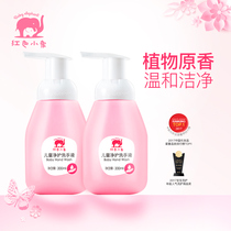 Red elephant baby hand sanitizer baby special natural portable foam genuine children wash combination