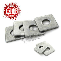 Galvanized square gasket square flat pad to increase thickened square flat gasket curtain wall square pad square Meson
