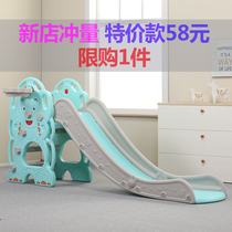 Children slide slide lengthened thickened baby collapsible slide indoor home small toys slide kindergarten