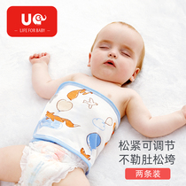 Baby belly belly baby belly artifact childrens sleeping belly wrapped around autumn and winter cotton summer belly bibs