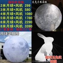 Glowing inflatable moon jade rabbit mooncake gas model Mid-Autumn Festival props inflatable cartoon custom layout advertising outdoor night.