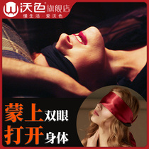 Fun goggles mask lace blackout couples flirting flirting sexy tied hand strap passion blindfolded ribbon