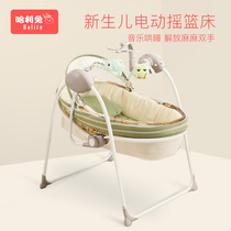 Baby electric shake basket baby cradle soothing cradle bed coaxing wa rocking chair cot baby basket.