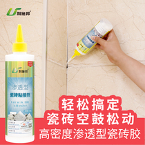 Tile glue strong adhesive tile wall tile tile repair glue repair repair repair injection filling