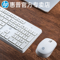 HP Wireless Keyboard Mouse set mute girls notebook desktop computer office home mouse
