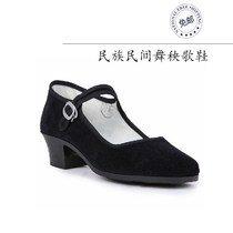 Light dance flying red dance shoes dance shoes velvet shoes people dance shoes practice shoes velvet shoes red dance shoes childrens ethnic dance
