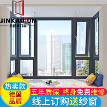 Sichuan broken bridge aluminum alloy doors and windows sealed balcony sound insulation flat windows floor windows folder glass sun room custom
