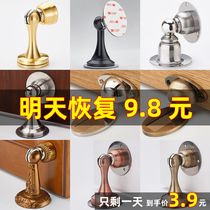 Punch-free door to absorb anti-collision door top wall suction toilet door stop strong magnetic door device short door barrier door top door touch