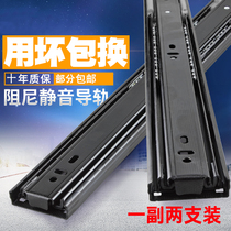 Stainless steel drawer rail cabinet rail damping buffer black Slide 3-section mute ball slide hardware