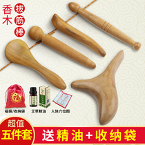 Fragrant wood pepper wood dial bars acupuncture stick massage device Meridian point pressure point pen body universal foot massage cone