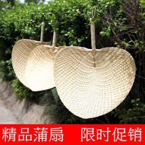 Pu fan old-fashioned summer men and women weaving big banana fan refined hand-made brown leaf fan baby mosquito repellent cool fan.