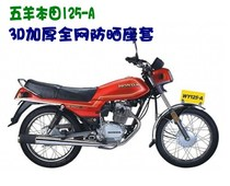 Wuyang Honda WY125-a Moto cuir imperméable couvre-siège en filet isolation solaire coussin respirant