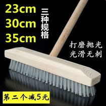 Wash brush old toilet bathroom brush hotel wood brush long handle tile Rod bristles brush cement ground