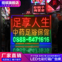 New bin led luminous word outdoor door head stickers wall Billboard waterproof nail light box mobile phone repair display card