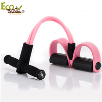 Sit-ups auxiliary rally home abdomen fitness equipment female thin arm pedal rally thin belly