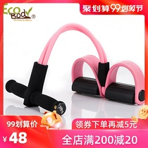 Sit-ups auxiliary device rally home abdominal fitness equipment female thin arm pedal rally thin belly