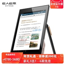 e E the T10 (8008)handwriting business tablet Android original handwriting signing call tablet