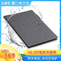 Guo Wen a through 3 holster 10 3-inch E-Book notebook protective sleeve shell for Sony SONY dpt-cp1 Electronic Paper Stone BOOXNotePro