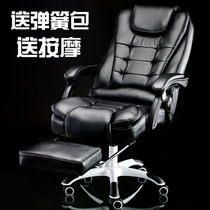 Computer chair Home modern simple lazy can be recliner chair chair lift office chair boss chair swivel chair seat