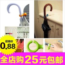 Round hang home put the shelf hanging umbrella storage umbrella grain creative Japanese umbrella stand Home Wall small wall simple