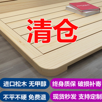 Hard bed Board Board hard Board mattress hard mat solid wood bed board double single economy 1 8 M 1 2 1 5 m waist