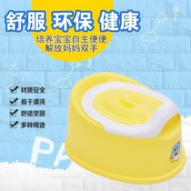 Childrens potty toilet male baby 117-year-old toilet simple girl color 2-year-old kindergarten 5-year-old special toilet.