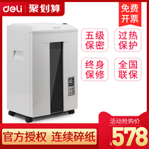 Effective 9912 shredder electric office mute high power 40 minutes continuous pulverizer 5-level secrecy