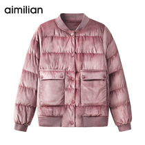 Amy Love cotton Clothes Womens clothing 2018 new Korean version of Loose cotton clothes winter ins short bread velvet coat tide