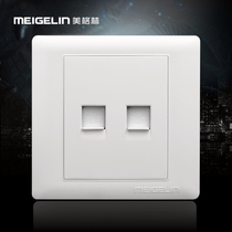 86 type wall switch socket panel two double telephone socket fixed telephone fixed two-core plug ivory white